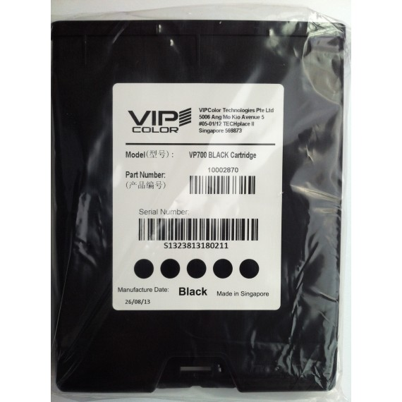 Pack de 5 cartouches noir VIP COLOR VP700